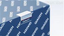 訂甲型乙型流感病毒聯合檢測試劑盒/二聯檢