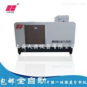 湿法激光粒度仪通用测试过程综述