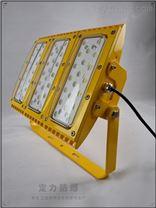 喷漆房免维护LED防爆灯防爆LED灯