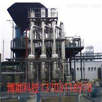 甲酸钙强制循环蒸发器