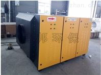 光氧催化設備-uv光氧設備-生產廠家
