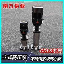 立式多级增压泵CDLS2-15南方泵业水处理泵