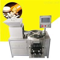 电子数粒机装片剂机器