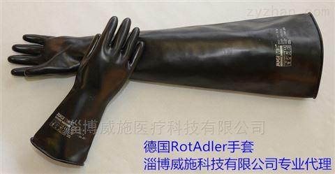 ROTADLER氯磺化聚乙烯手套隔离器