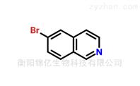 6-溴异喹啉中间体化合物厂家:34784-05-9