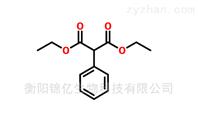 苯基丙二酸二乙酯化合物中间体厂家83-13-6