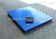 蘇州電子地磅20噸熱賣