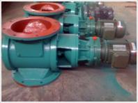 河北星型卸料器專業生產商-300卸灰閥現貨