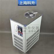 DFY-30L/20℃低温恒温反应浴槽