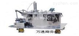 SGZ/PGZ平板下部卸料全自動刮刀離心機