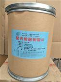 药用辅料枸橼酸三乙酯 中国15版药典5kg定制