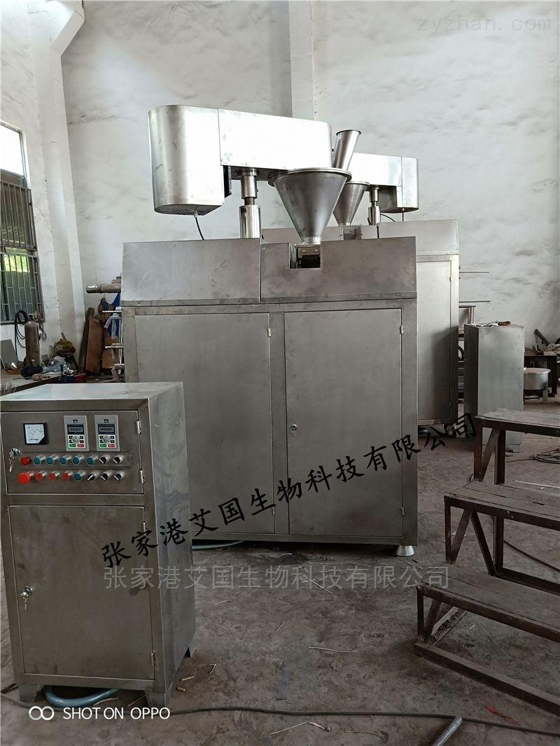 干法壓圓機中試干法造粒機干粉顆粒機