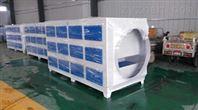 活性炭吸附環保箱有機廢氣處理光氧催化設備