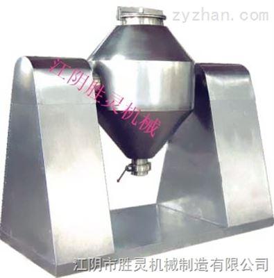 SZG系列双锥回转式真空干燥机