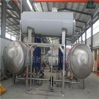 HS1000衡石高郵鴨蛋出油率高反壓式殺菌鍋