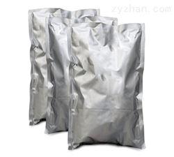 丙烯酸型消光树脂中间体生产厂家