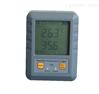 無線溫濕度記錄儀、環境溫度監測系統