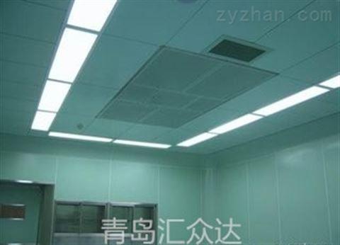 青岛无尘车间净化设备---百级层流罩