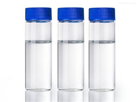 2-甲基丁酸科研类原料