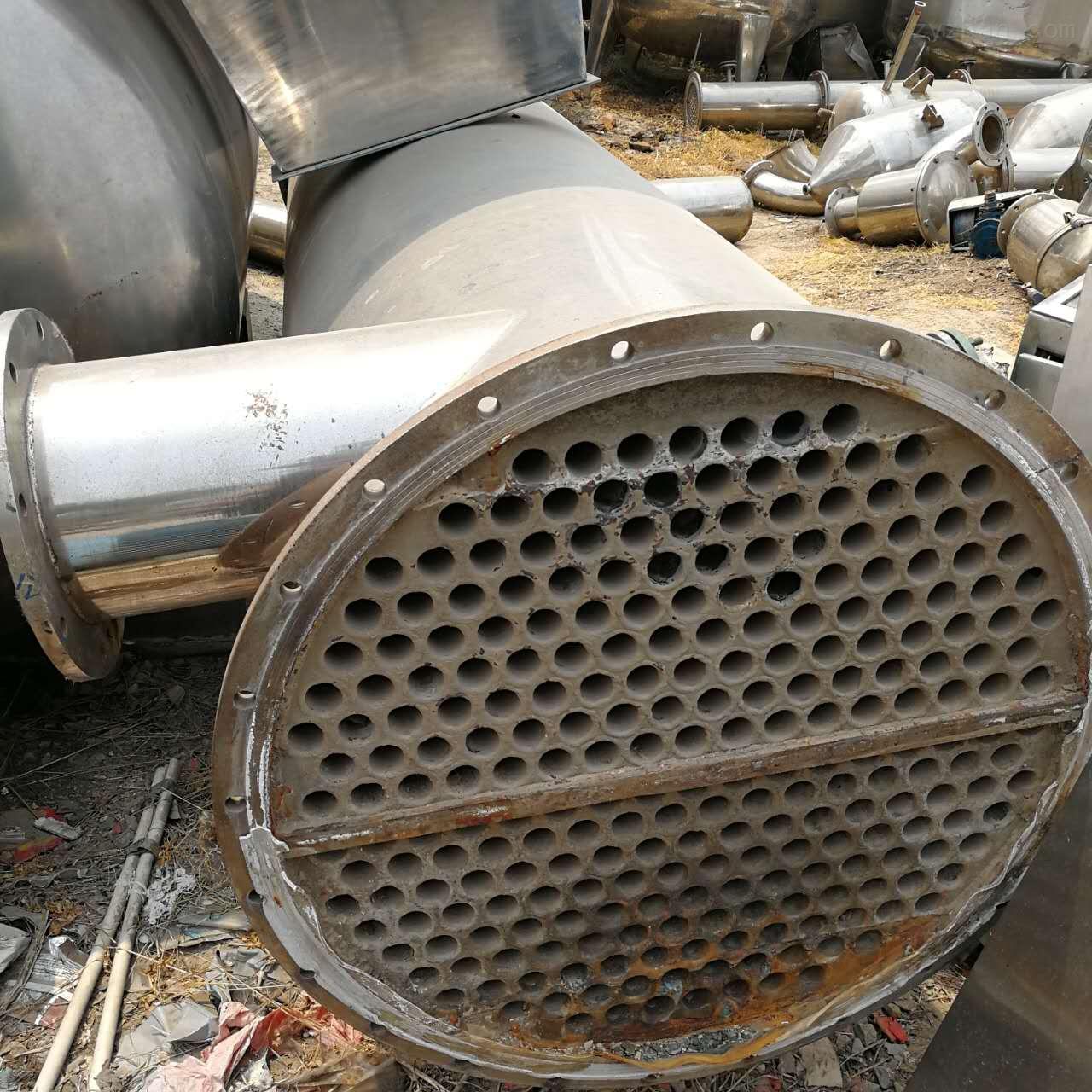 耀辉304不锈钢冷凝器