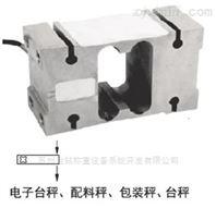 防爆传感器称重模块