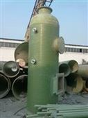 廣西工業廢氣吸收塔專業環保設備生產廠家