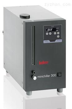 德国进口Minichiller 300 OLÉ循环制冷器