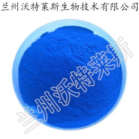藻蓝蛋白  藻蓝素 螺旋藻提取物 天然色素