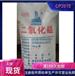 医药用级二氧化硅微粉硅胶使用方法限量CP15