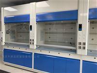 贵州实验室家具通风柜厂家定制