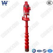 南京汪洋制泵生產的深井消防泵報價