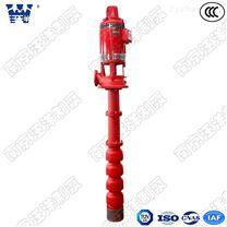 南京汪洋制泵生产的深井消防泵报价
