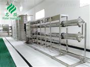 重庆工业纯水设备,0.5吨水处理设备