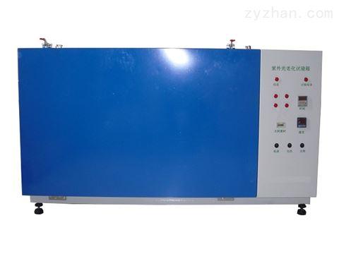 耐气候紫外光老化试验箱特点