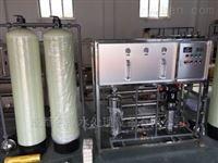 成都反渗透超纯水机 四川食品纯水设备厂家