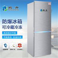 上海、浙江、江蘇制藥化工廠用防爆冰箱
