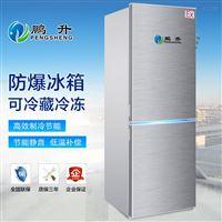上海、浙江、江苏制药化工厂用防爆冰箱