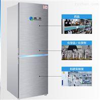 防爆冰箱 立式臥式 各種容量均可定制