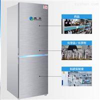防爆冰箱 立式卧式 各种容量均可定制