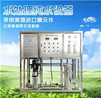 万州反渗透设备 重庆纯水设备厂家