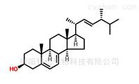 發酵型中間體原料麥角甾醇生產廠家熱賣