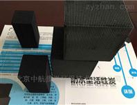 天津防水蜂窩活性炭
