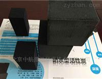天津防水蜂窝活性炭