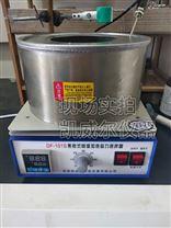 沈阳DF-101S集热式磁力搅拌器加热锅可分离