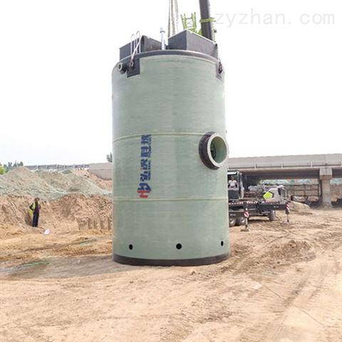 厂家定制玻璃钢一体化预制泵站雨水泵站