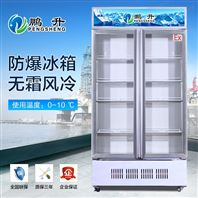 侧开防爆冰箱厂家,化工用冰箱价格