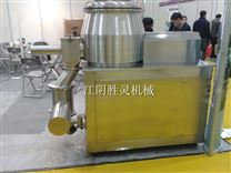 湿法混合制粒机
