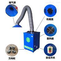 焊接、切割、打磨選用焊煙凈化器,操作方便
