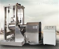HLD-100型濟南振動式超微粉碎機