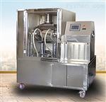 6B型超低温细胞破壁机
